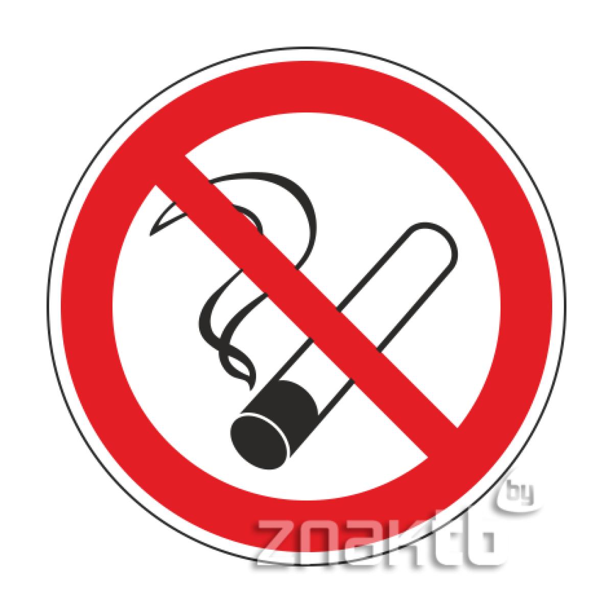 050 Знак Запрещается курить код Р01