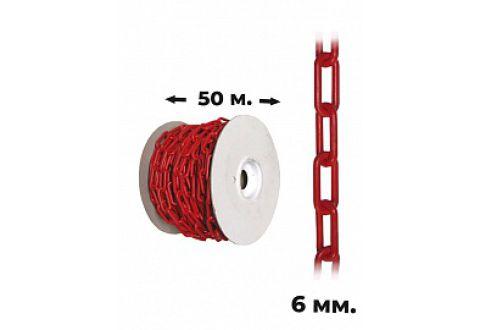 9961 Пластиковая цепочка 6 мм красная 50 м