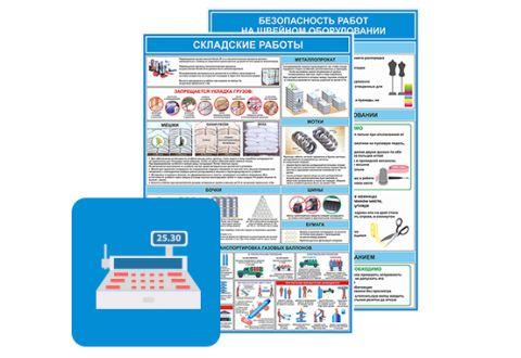 2730 Плакат по охране труда  Присоединение газопроводов и вводов к действующей сети