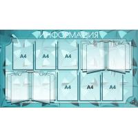 Стенд информационный на 6 карманов А4 и 2 книги-вертушки А4