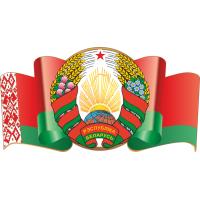 4419 Фигурная форма государственный флаг и государственный герб Республики Беларусь