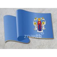 4422 Фигурная форма флаг города Минска