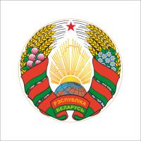 4423 Фигурная форма государственный герб Республики Беларусь
