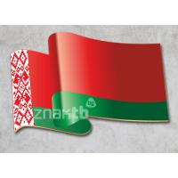4424 Фигурная форма государственный флаг Республики Беларусь
