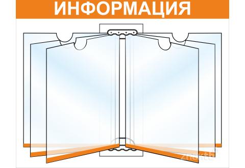 1774 Перекидная система на планшете с заголовком на 6 вертикальных жестких листов А4