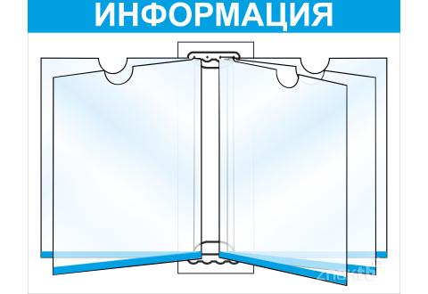 Перекидная система на 5 вертикальных листов А4
