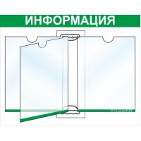 Перекидная система на планшете с заголовком на 3 вертикальных листа А4