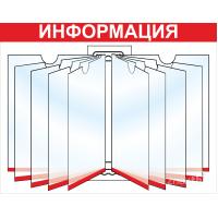 1788 Перекидная система на планшете с заголовком на 10 вертикальных жестких листов А4
