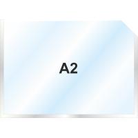 Пластиковый карман А2 горизонтальный самоклеящийся, СЕРЕБРИСТЫЙ