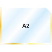 Пластиковый карман А2 горизонтальный самоклеющийся, ЗОЛОТОЙ