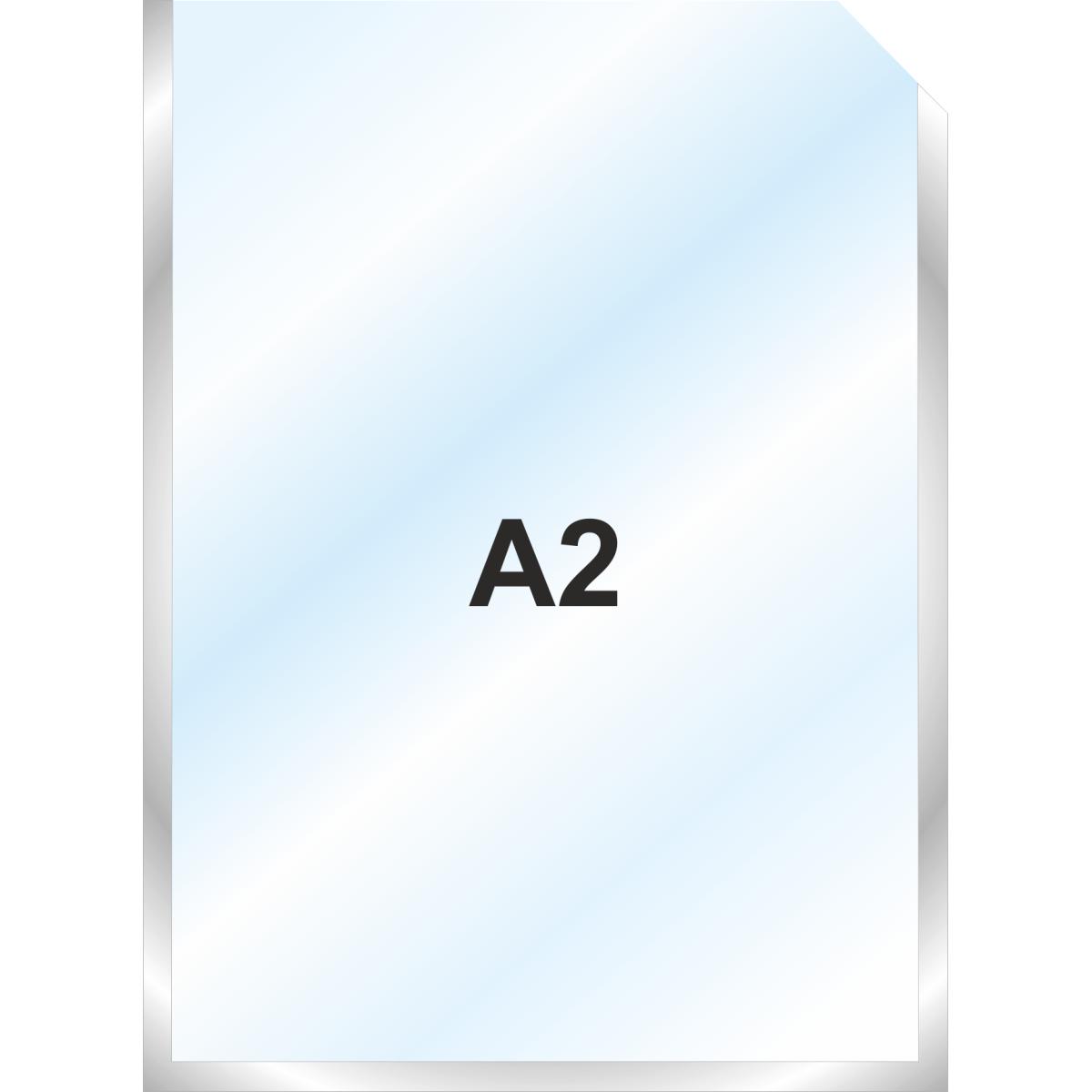 Пластиковый карман А2 вертикальный самоклеящийся, СЕРЕБРИСТЫЙ