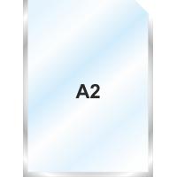 Пластиковый карман А2 вертикальный самоклеющийся, СЕРЕБРИСТЫЙ