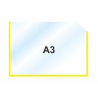 Пластиковый карман А3 горизонтальный самоклеющийся, ЖЕЛТЫЙ