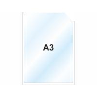 Пластиковый карманы А3 вертикальный, белый