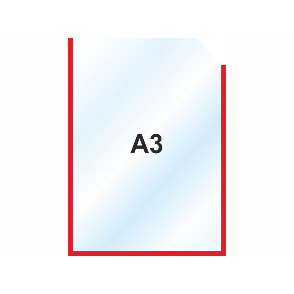 Пластиковый карманы А3, красный