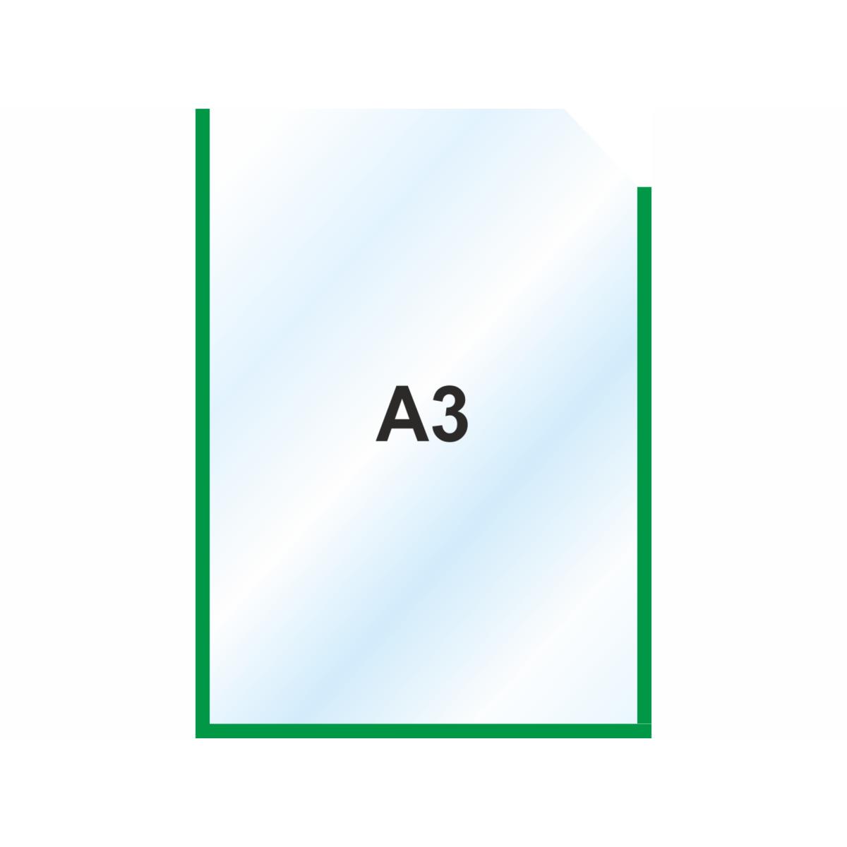 Пластиковый карманы А3, зеленый