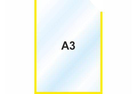 Пластиковый карманы А3 вертикальный, желтый