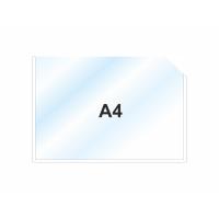 Пластиковый карманы для стендов А4 горизонтальный, белый