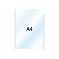Пластиковый карманы А4 вертикальный, белый