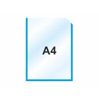 Пластиковый карман А4 вертикальный самоклеящийся, СИНИЙ