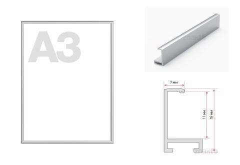 Рамка алюминиевая ПН-01 (Нильсон) А3 серебристая матовая