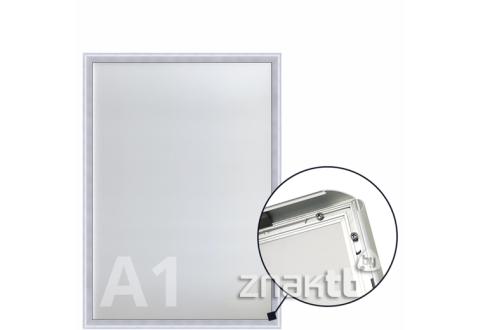 8520 Клик-рамка алюминиевая формата А1