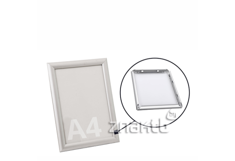 8523 Клик-рамка алюминиевая формата А4