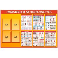 """стенд информационный """"Пожарная безопасность"""", 1500*1000 мм"""