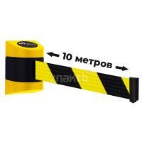984153 Настенный блок пластиковый желтый с черно-желтой лентой 10 метров
