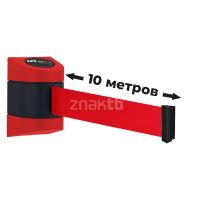 984111 Настенный блок пластиковый красный с красной лентой 10 метров