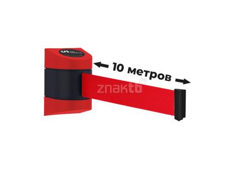 Настенный блок пластиковый красный с красной лентой 10 метров