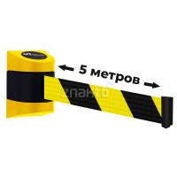 984253 Настенный блок пластиковый желтый с черно-желтой лентой 5 метров
