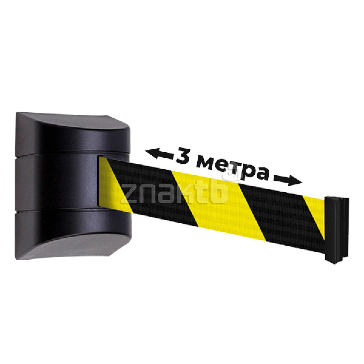 Настенный блок пластиковый черный с черно-желтой лентой 3 метра