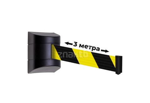 984341 Настенный блок пластиковый черный с черно-желтой лентой 3 метра