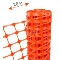 9863 Сетка оградительная пластиковая рулон 20 м