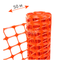 9864 Сетка оградительная пластиковая рулон 50 м