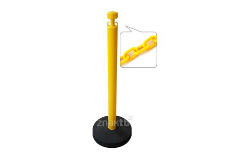 991255  Стойка ограждения с цепью пластиковая желтая тяжелое основание желтая цепь