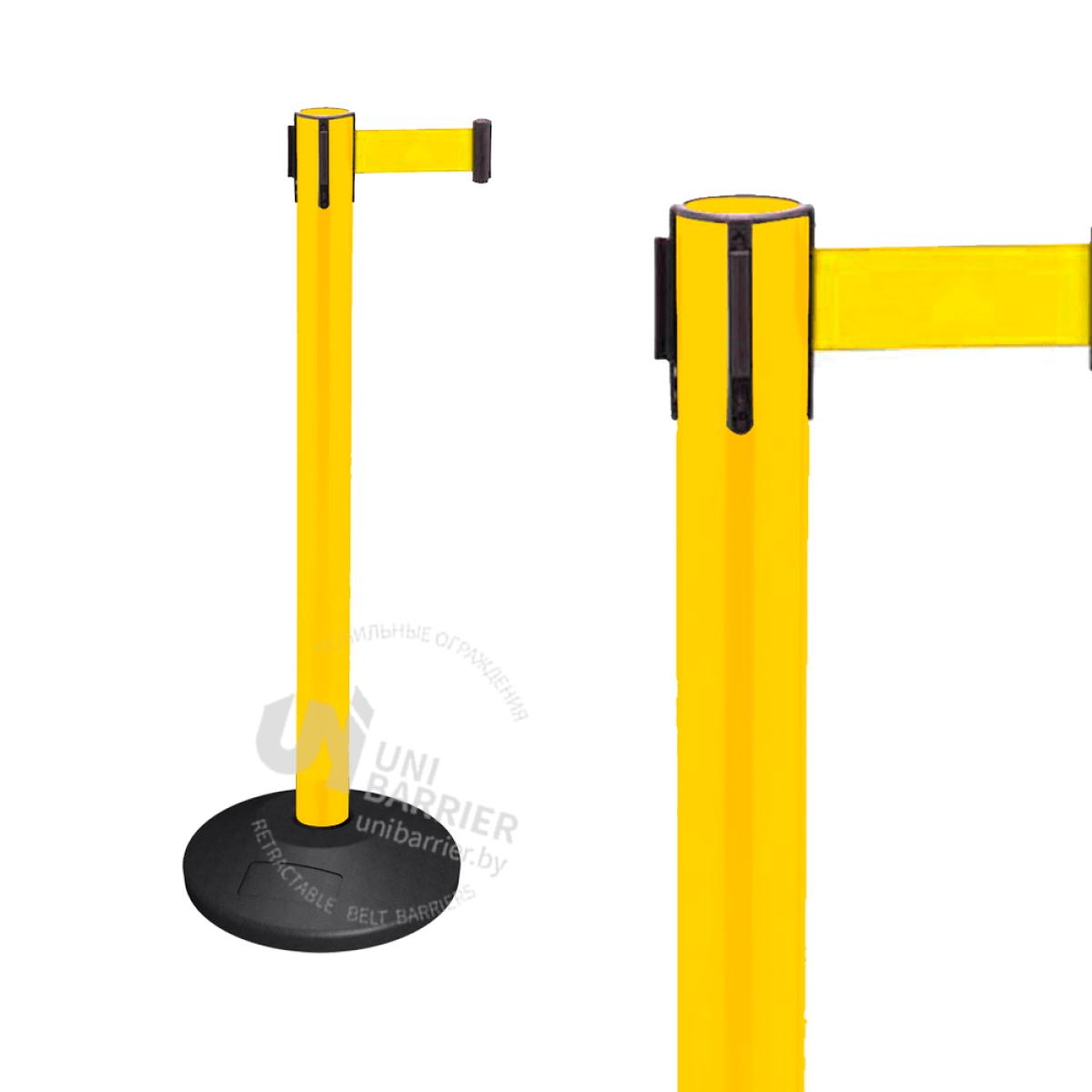 Стойка ограждения пластиковая желтая резиновое основание стандарт желтая лента
