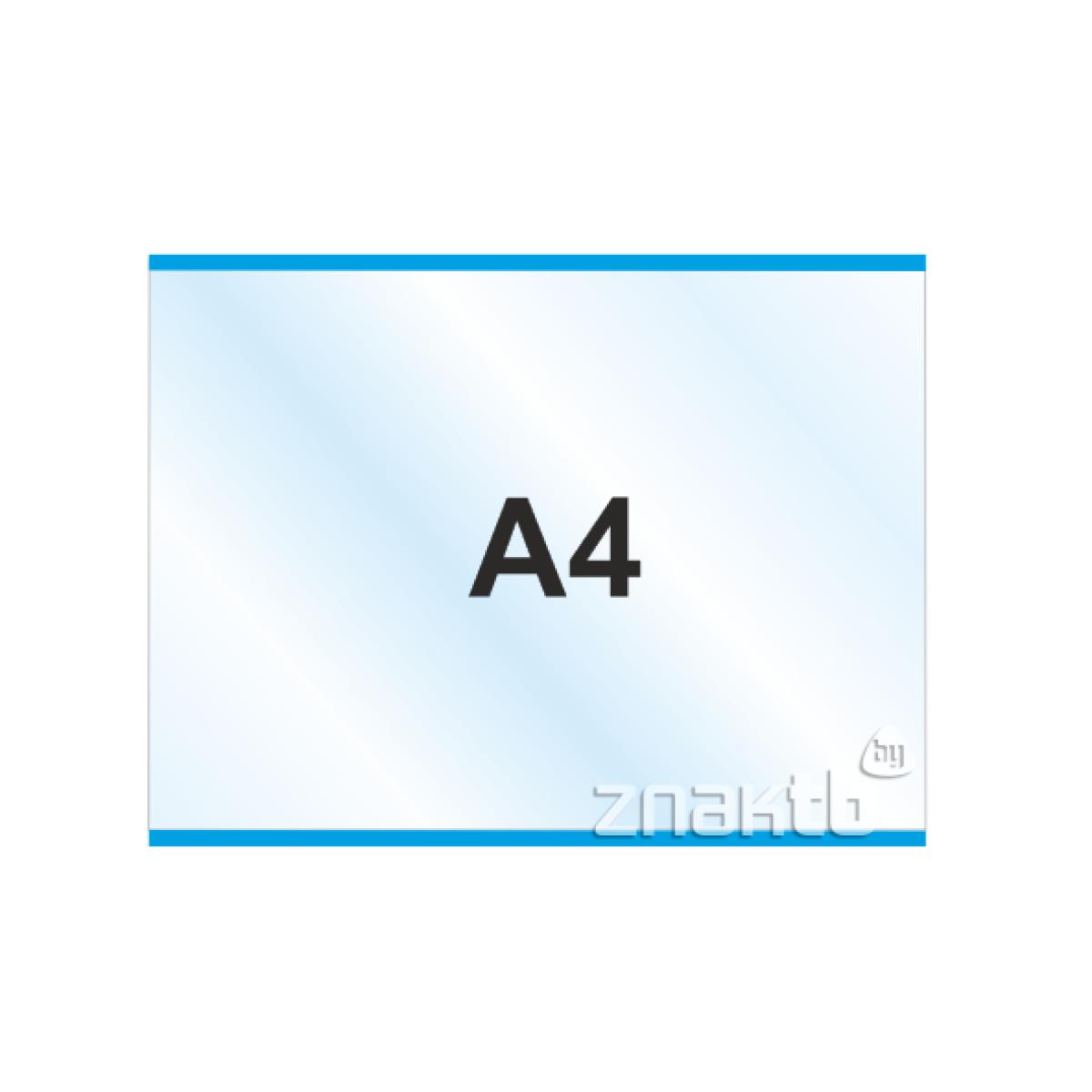 Пластиковый карман А4 горизонтальный самоклеящийся с двух сторон