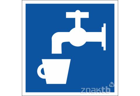 Знак Питьевая вода код  D02