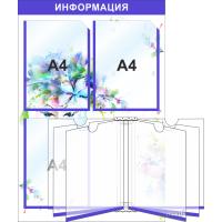 Стенд информационный 4101, c 3 карманами (А4) и книгой (А4)