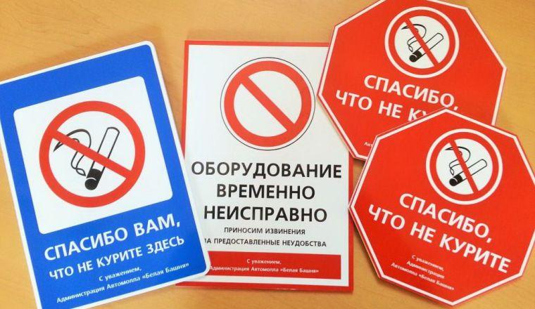Заказные знаки и таблички