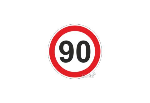 833 Ограничение скорости
