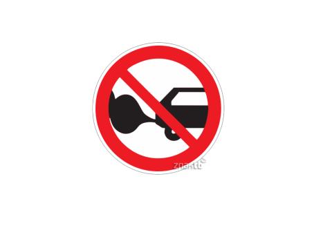 839 Запрещается заправлять автомобиль топливом при работающем двигателе