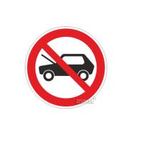 840 Запрещается производить ремонтные и регулировочные работы