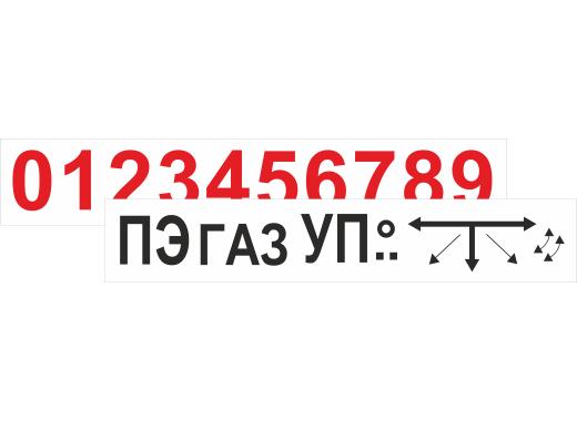 Цифры, символы, знаки
