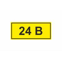 226 Знак 24 В