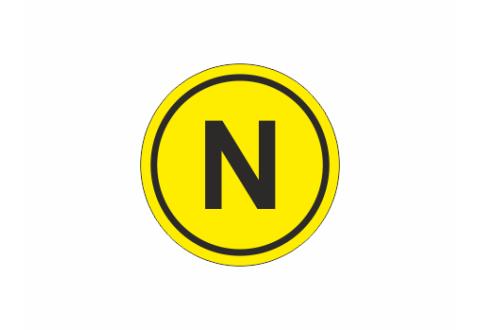 231 Знак N (нейтраль)