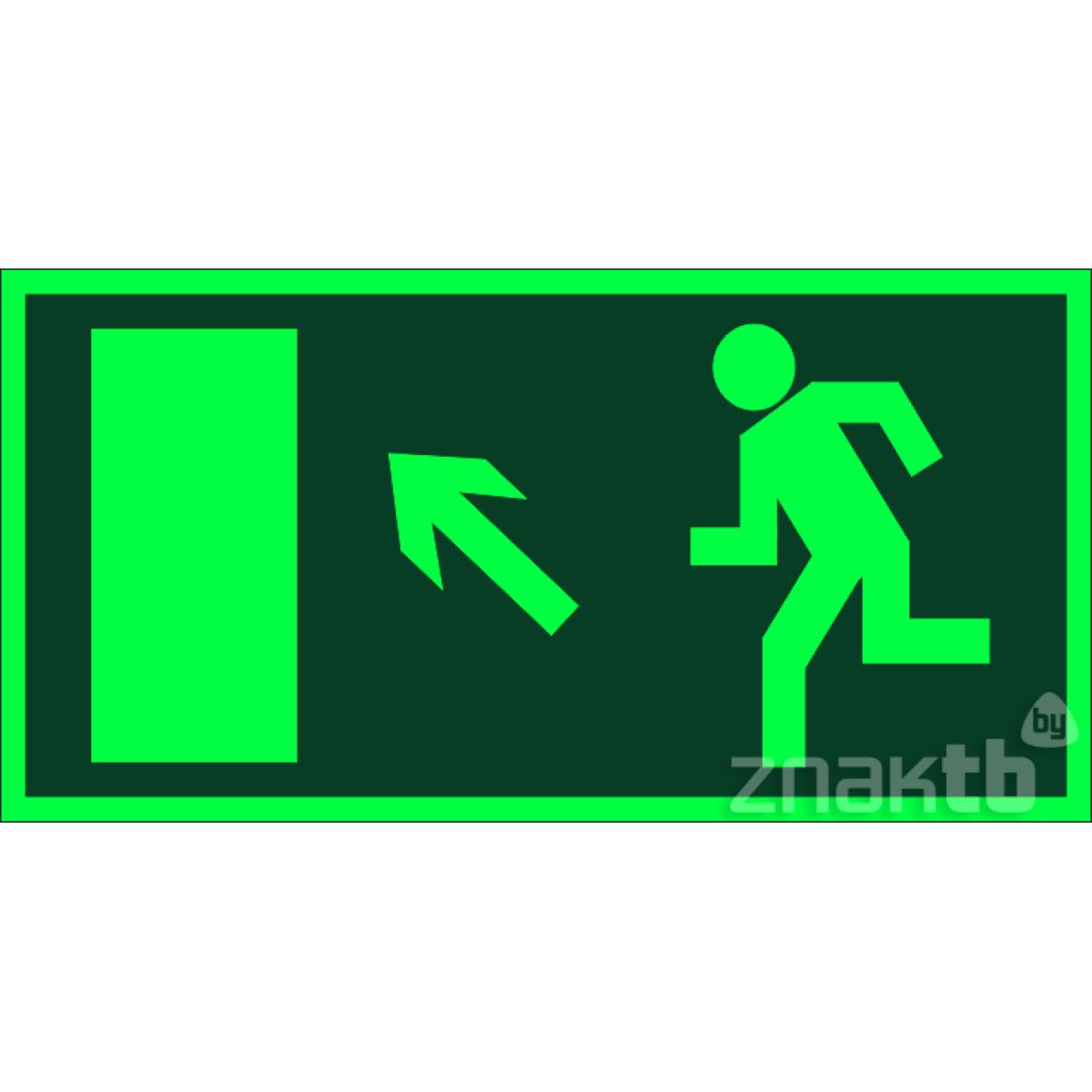 029 Знак Направление к эвакуационному выходу(по наклонной плоскости налево вверх) фотолюм. код Е06