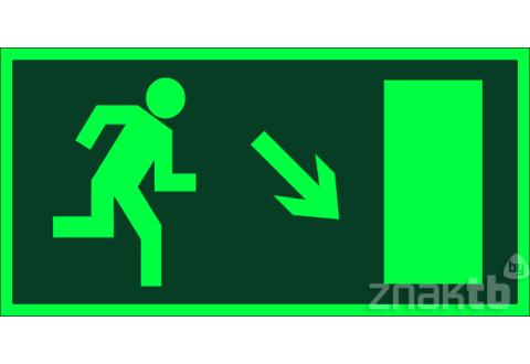 030 Знак Направление к эвакуационному выходу(по наклонной плоскости направо вниз) фотолюм. код Е07